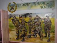 http://images.vfl.ru/ii/1532623910/9f2e91d7/22638509_s.jpg