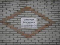 http://images.vfl.ru/ii/1532624310/1f7a07f4/22638712_s.jpg