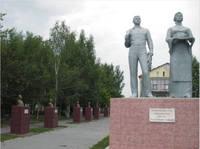 http://images.vfl.ru/ii/1532624310/75eb667d/22638710_s.jpg