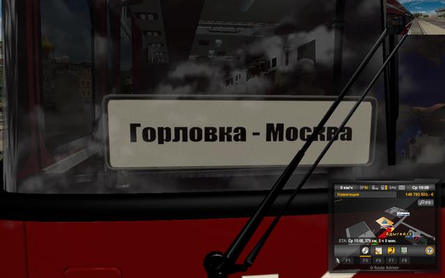 http://images.vfl.ru/ii/1532688660/65b1b9f4/22646524_m.png