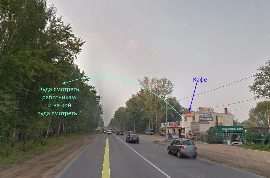 http://images.vfl.ru/ii/1532735707/b3183cae/22655743.jpg