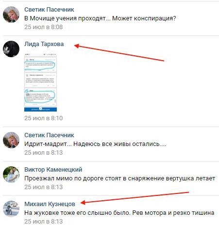 http://images.vfl.ru/ii/1532738227/c6b0cf92/22655905.jpg