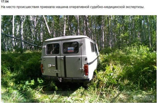http://images.vfl.ru/ii/1532758624/f9424ddf/22657365.jpg
