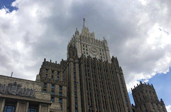 МИД РФ, политика, Косово, Сербия