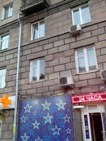 http://images.vfl.ru/ii/1532931799/00d82502/22682024_m.jpg