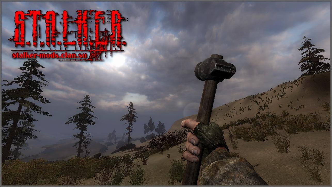 Холодное оружие из Dead_Air для CoP
