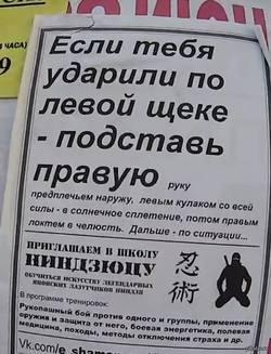 http://images.vfl.ru/ii/1533071939/8d412973/22708905_m.jpg