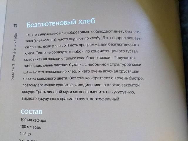 http://images.vfl.ru/ii/1533114811/e729706a/22713080_m.jpg