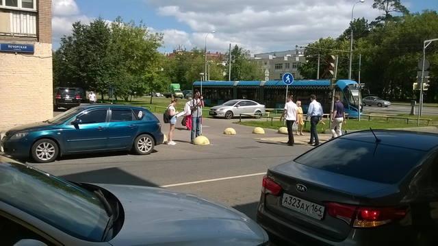 http://images.vfl.ru/ii/1533142478/5fd210c6/22718704_m.jpg