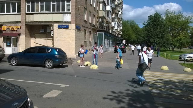 http://images.vfl.ru/ii/1533142478/e22aa26c/22718705_m.jpg