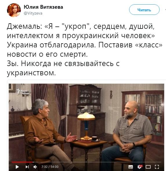 http://images.vfl.ru/ii/1533144756/8a8f3a0f/22719393.jpg