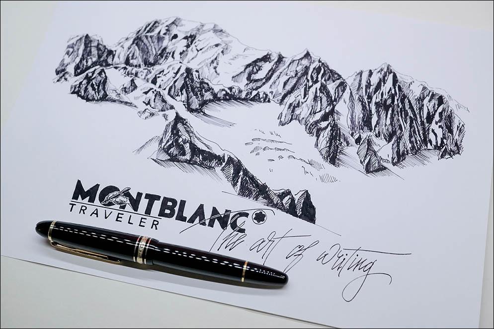 Montblanc Legrand Meisterstuck 147 Traveler edition