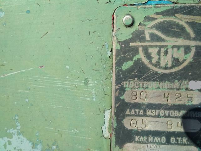 http://images.vfl.ru/ii/1533217489/433edc95/22729690_m.jpg