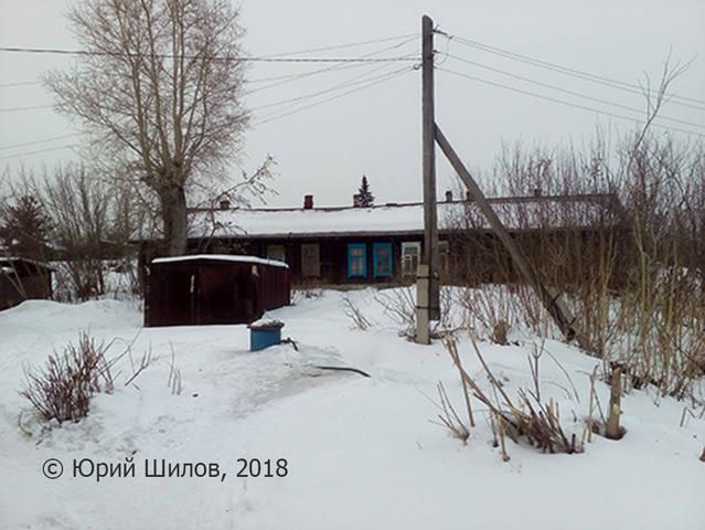 http://images.vfl.ru/ii/1533223911/f8d75f20/22731245_m.jpg