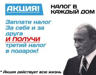 http://images.vfl.ru/ii/1533233485/d218a38d/22733230_m.jpg