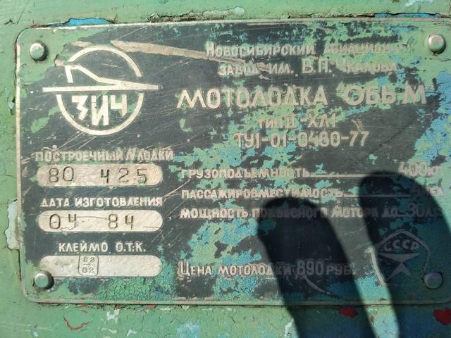 http://images.vfl.ru/ii/1533245876/8908902a/22735475_m.jpg