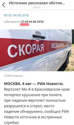 http://images.vfl.ru/ii/1533361547/e6a2b0ef/22750521_m.jpg