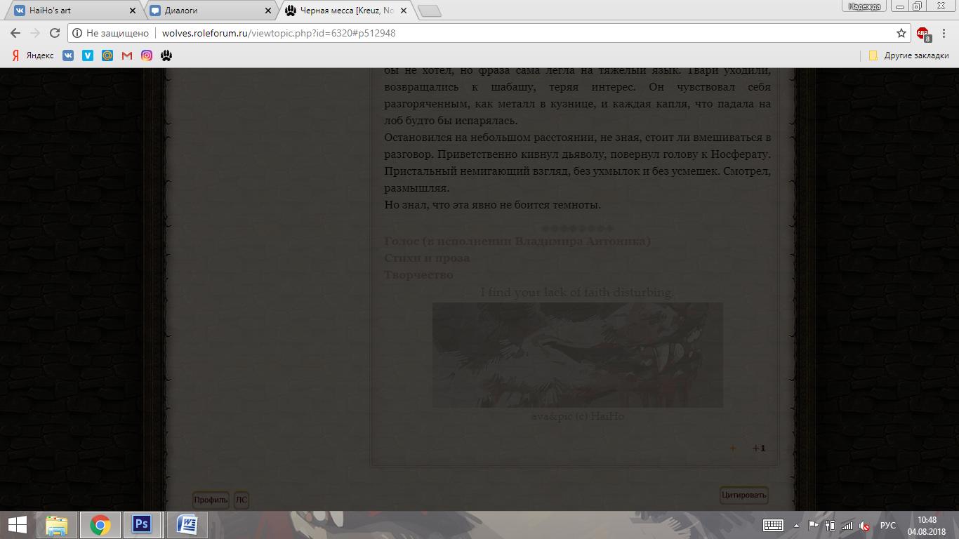 http://images.vfl.ru/ii/1533369243/b8d1592b/22751883.png
