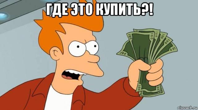 http://images.vfl.ru/ii/1533394163/10202a0d/22756310_m.jpg