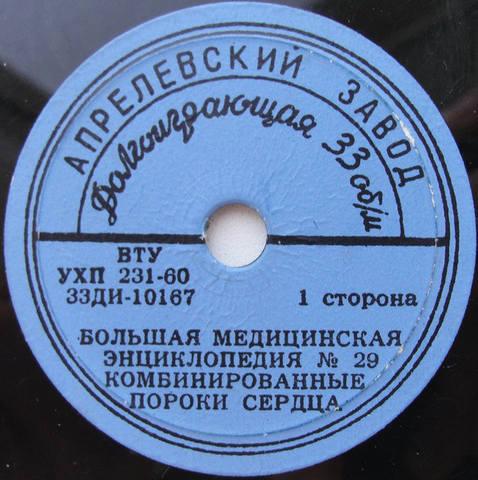 http://images.vfl.ru/ii/1533396781/1773e714/22756885_m.jpg