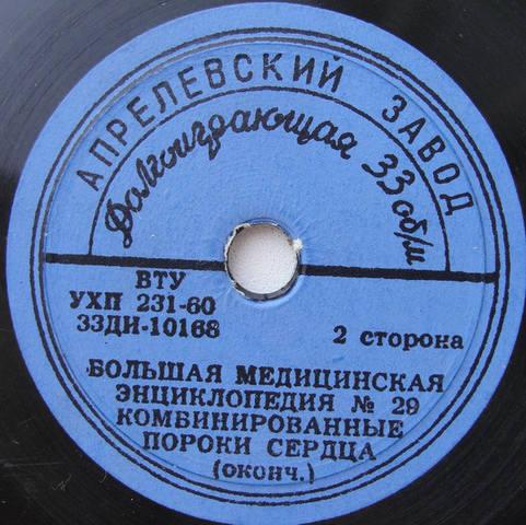 http://images.vfl.ru/ii/1533396781/2410b081/22756886_m.jpg