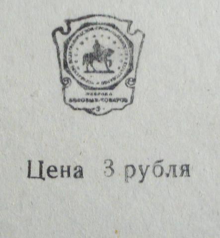 http://images.vfl.ru/ii/1533447837/2f4259da/22763379_m.jpg