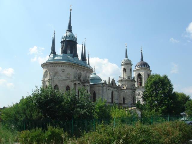 http://images.vfl.ru/ii/1533467890/110818f8/22767456_m.jpg