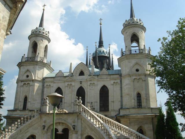 http://images.vfl.ru/ii/1533467890/26ceaf6f/22767460_m.jpg