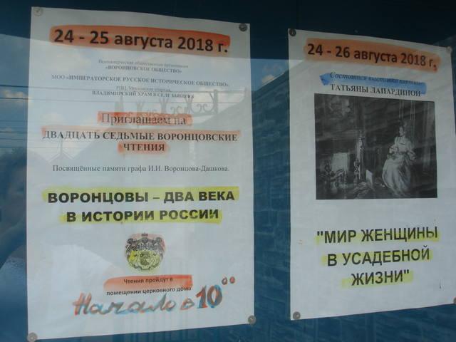 http://images.vfl.ru/ii/1533471321/af5699dd/22768172_m.jpg