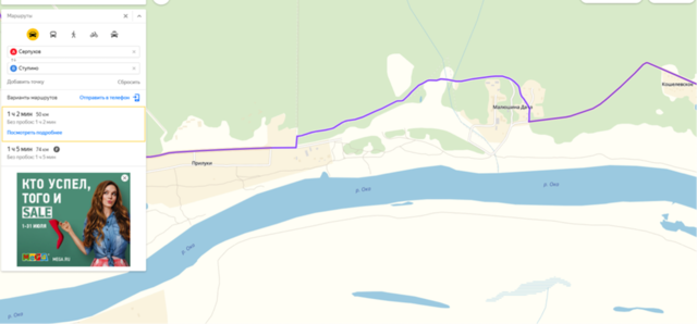 Яндекс Карта 4
