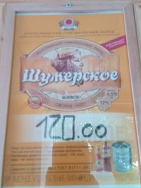 http://images.vfl.ru/ii/1533473653/4fbf8596/22768758_m.jpg