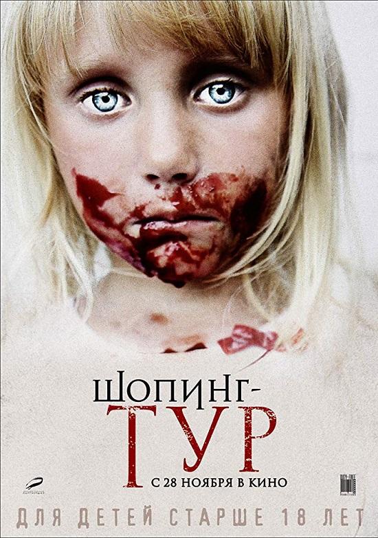 http//images.vfl.ru/ii/1533473705/17f97566/22768766.jpg