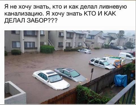 http://images.vfl.ru/ii/1533473766/b48d64e8/22768783_m.jpg