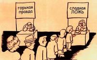 http://images.vfl.ru/ii/1533514341/3e7c82e6/22774423_s.jpg