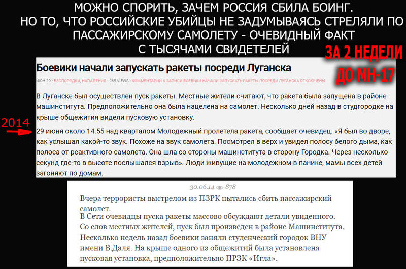 http://images.vfl.ru/ii/1533560212/27b43ce6/22781877_m.jpg