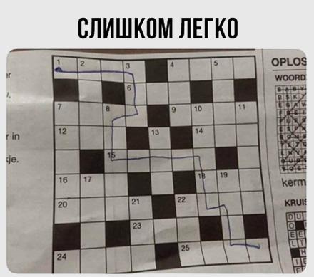 http://images.vfl.ru/ii/1533587868/8bc554f8/22789030.jpg