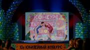 http//images.vfl.ru/ii/1533656242/06d546/228006_s.png