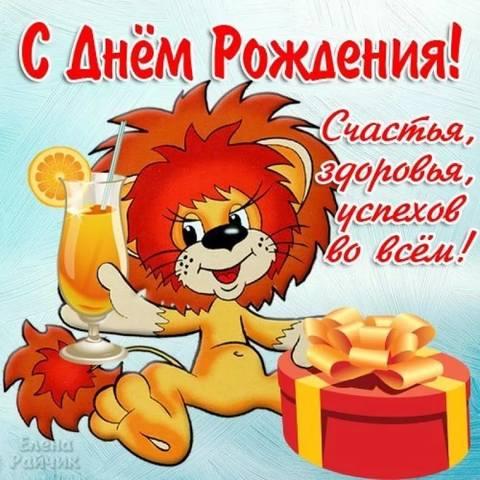 http://images.vfl.ru/ii/1533674865/0c8fcc3d/22804167_m.jpg