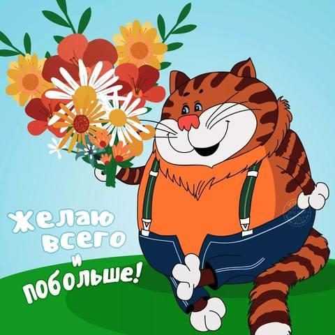 http://images.vfl.ru/ii/1533674936/0eb3f4fc/22804173_m.jpg