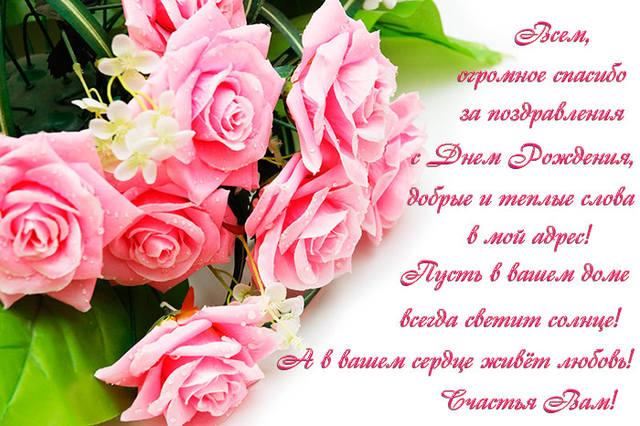 http://images.vfl.ru/ii/1533706803/8ae50166/22805791_m.jpg