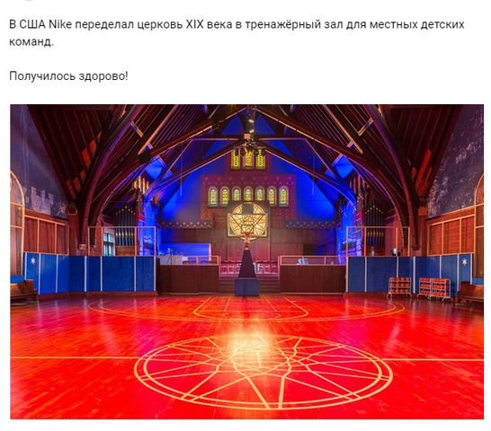 http://images.vfl.ru/ii/1533714498/dba3eee2/22807004_m.png