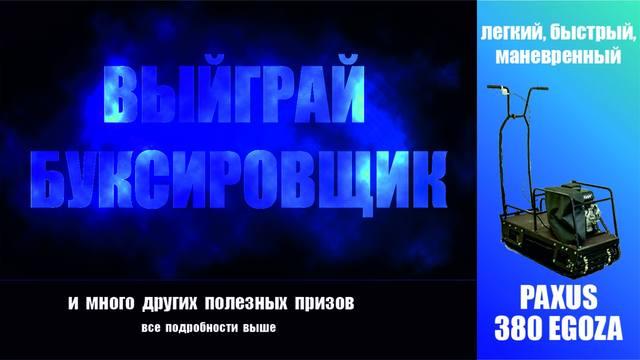 http://images.vfl.ru/ii/1533738731/bd017c56/22812148_m.jpg