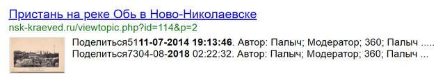 http://images.vfl.ru/ii/1533750828/0bf378dc/22814777_m.jpg