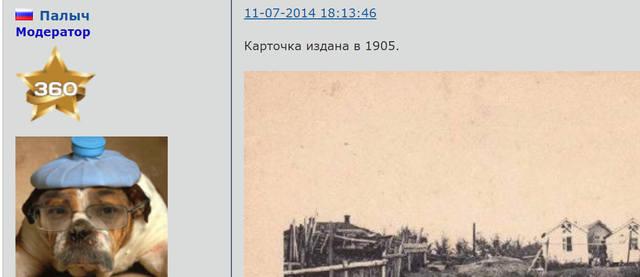 http://images.vfl.ru/ii/1533750855/5b9437b2/22814780_m.jpg