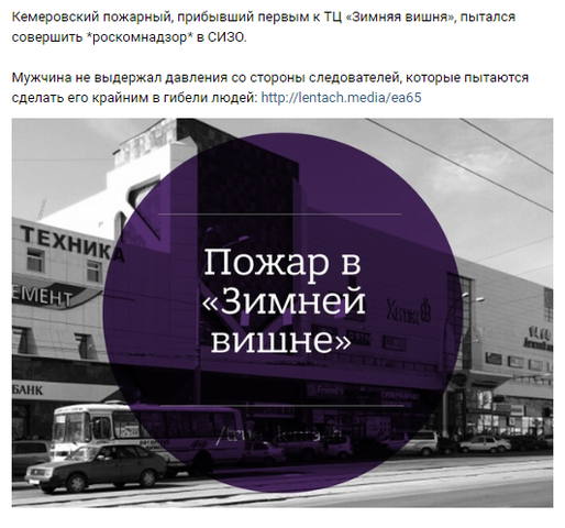 http://images.vfl.ru/ii/1533794152/a1415ead/22819781_m.png