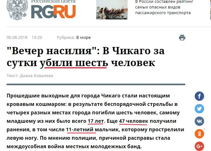http://images.vfl.ru/ii/1533802022/fac5d2f5/22820860_m.jpg