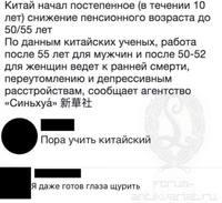 http://images.vfl.ru/ii/1533805174/8ee3b625/22821777_s.jpg