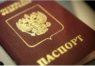 http://images.vfl.ru/ii/1533899880/b3b9adc1/22837547_m.jpg