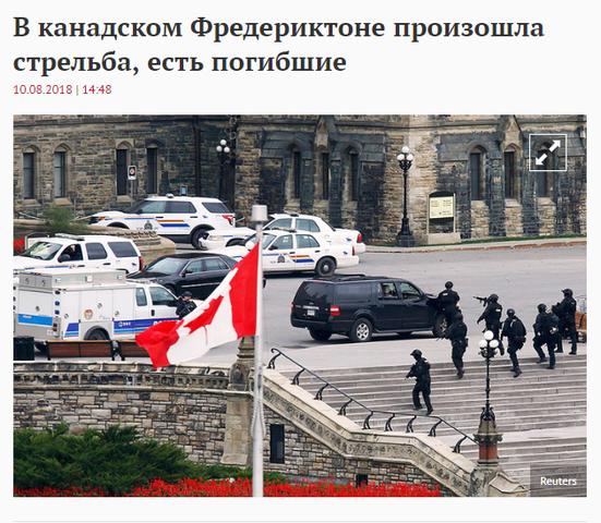 http://images.vfl.ru/ii/1533902725/d3dc30f8/22838145_m.png