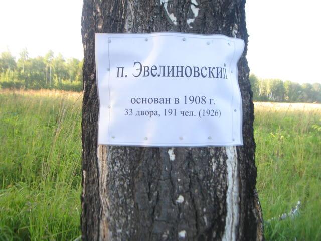 http://images.vfl.ru/ii/1533914178/079c60e1/22840796_m.jpg